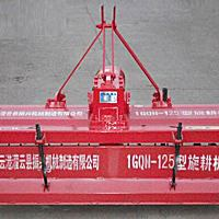 連淮1GQN-125旋耕機