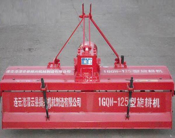 连淮1GQN-125旋耕机