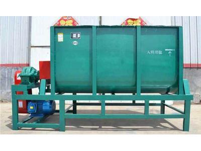 杨家将9HWS-2100饲料混合机