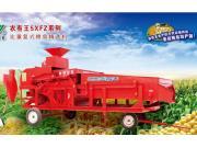农有王5XFZ系列粮食精选机