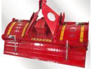 1GQN-230旋耕机