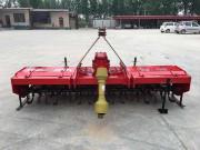 1GQN-250旋耕机
