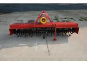 豪豐1GKNH-250旋耕機