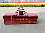 豪丰1GKNH-200旋耕机