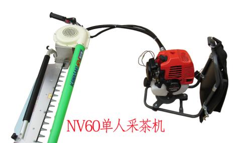 川合NV60单人采茶机