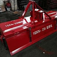 興智1GKN-230旋耕機