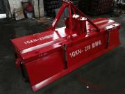 1GKN-230旋耕机