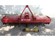 1GKN-250旋耕机