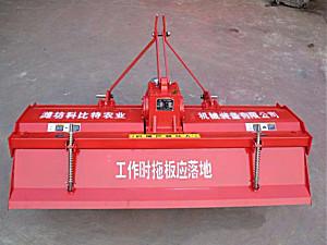 科比特1GQN-160旋耕机