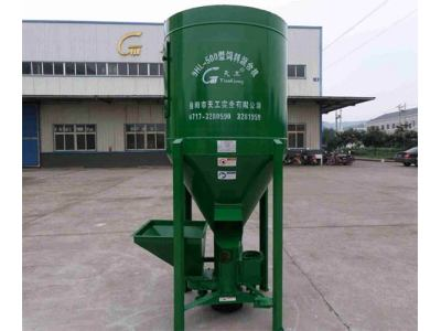 天工9HL-500饲料混合机