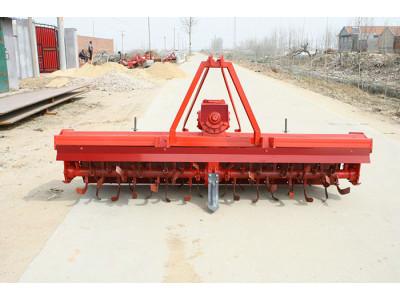 鲁耕1GQN-250旋耕机