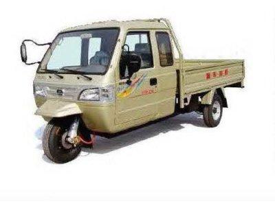 兰盾LD800ZH三轮货车