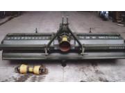 1GKN-230S旋耕機