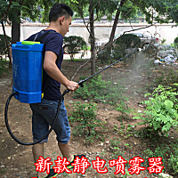 豪宸3WBD电动静电喷雾器