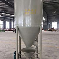 华联9HL-1000饲料混合机