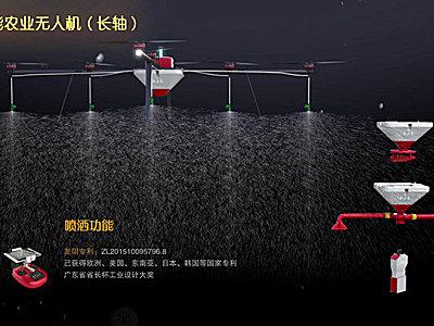珠海羽人谷上飞20L多功能农业无人机(长轴)