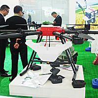 小白龙3WZD-16植保无人机