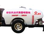 中机美诺3850D牵引风送式果园喷雾机