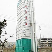 仙粮5HXG-20谷物干燥机