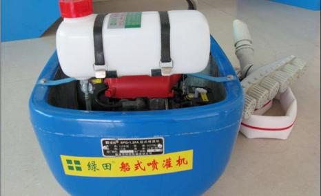 珠海绿田8PQ-1.2FA船式喷灌机