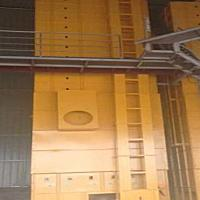 長星5HCX-22谷物烘干機
