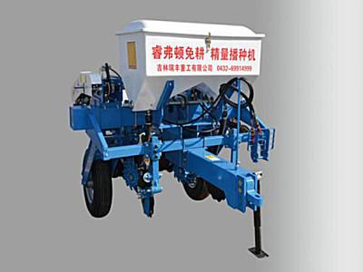 睿弗顿2BZMF-2型免耕施肥播种机