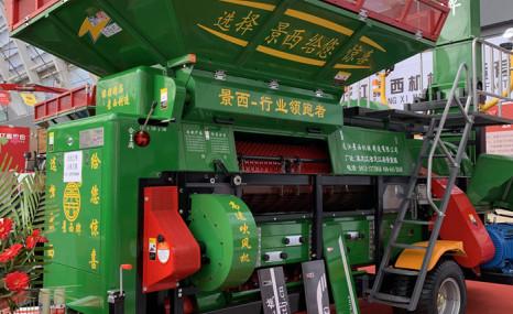 龙江景西5TY-190(Z)玉米脱粒机