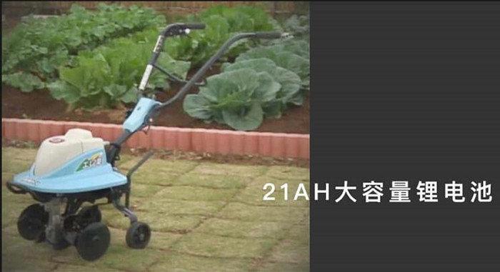 豐疆智能EKDC20型電動微耕機