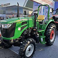 奧利達ALD704拖拉機
