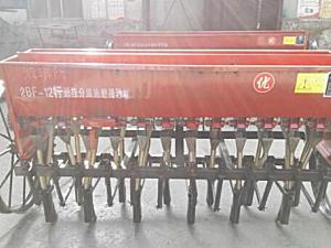 双丰庆2BF-12条播机