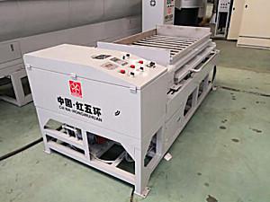 浙江红五环6CL-80-12D型茶叶理条机