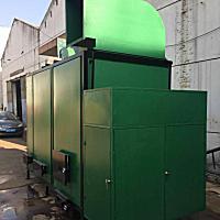 熱谷5LS-45熱風爐