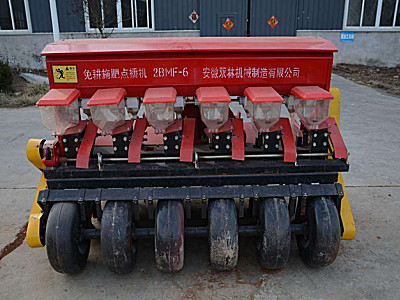 安徽雙林2BMF-6免耕施肥點播機