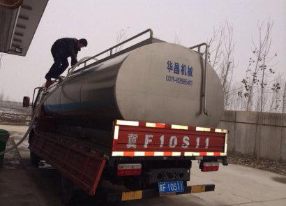 华昌机械鲜奶运输罐