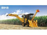 柳工S918甘蔗收獲機