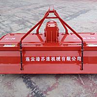 苏连1GKN-180旋耕机