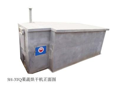 云南坚石5H-3TQ果蔬烘干机