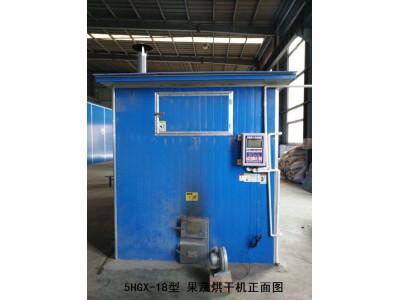 云南坚石5HGX-18果蔬烘干机
