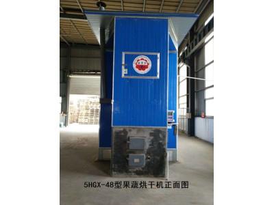 云南坚石5HGX-48果蔬烘干机