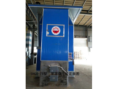 云南坚石5HGX-75果蔬烘干机