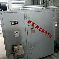 勇益5HG-0.7烘干機