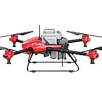 極飛科技P20 2017款無人機