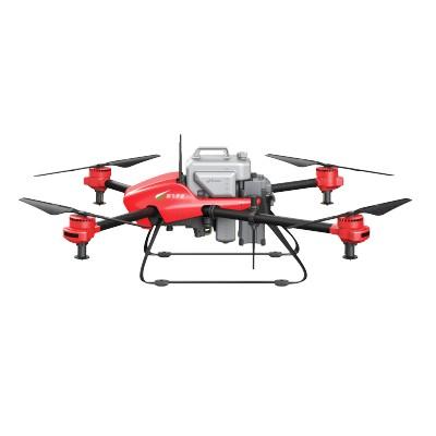 極飛P20 2017款植保無人機