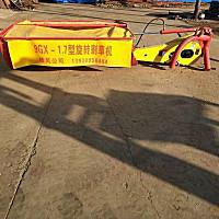 陸風9GX-1.7割草機