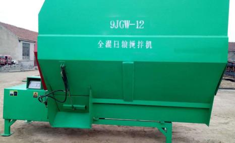 威海宝捷9JGW-12全混日粮搅拌机