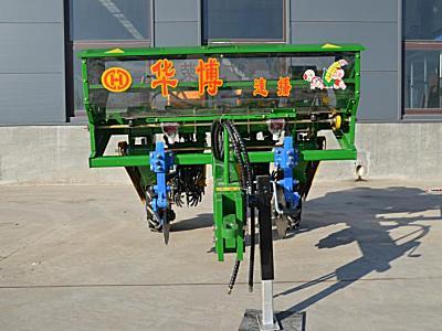 华博2BMF-2型免耕精量施肥播种机