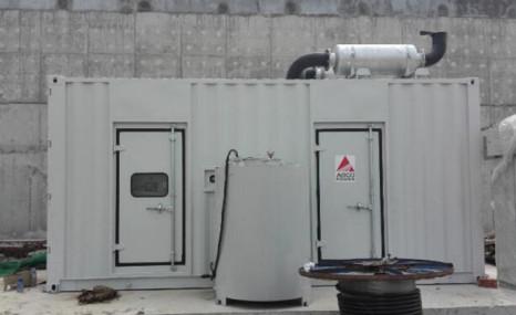 OEM GK系列发电机组