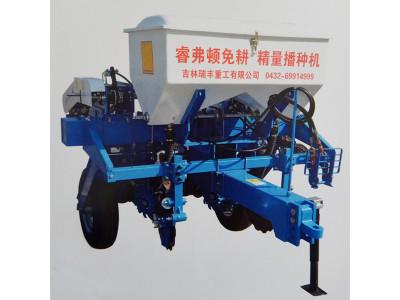 睿弗顿2BZMF-2型牵引式免耕施肥播种机