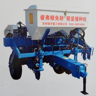 睿弗頓2BZMF-2型牽引式免耕施肥播種機