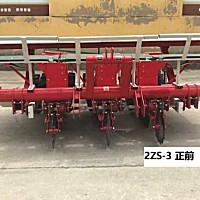 中良機2ZS-3移栽機